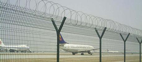 Jual Pagar Wiremesh Bandara